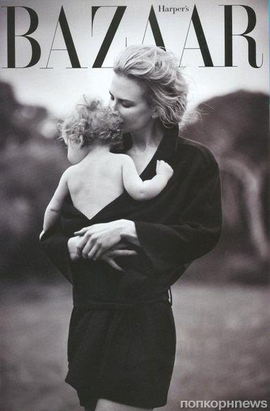Николь Кидман для Harper's Bazaar Австралия. Июнь / июль 2012