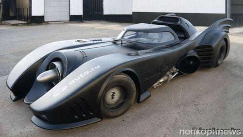 В Москве продают Бэтмобиль за миллион долларов