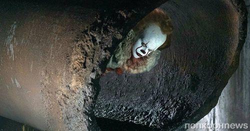 «Оно» официально стал самым кассовым фильмом ужасов всех времен