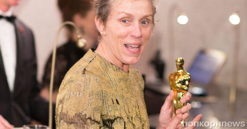 У Фрэнсис МакДорманд украли статуэтку «Оскар»