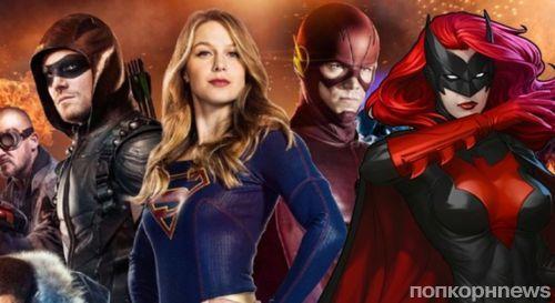 В новом кроссовере «Флэша», «Стрелы» и «Супергерл» покажут Готэм и Бэтвумен