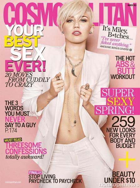 Майли Сайрус в журнале Cosmopolitan. Март 2013