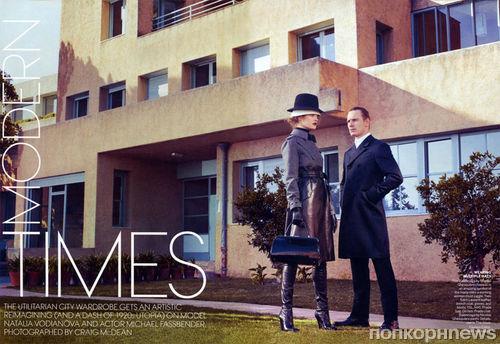 Наталья Водянова в журнале Vogue. Май 2012