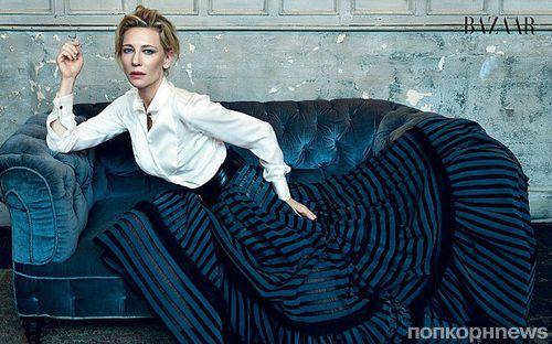 Кейт Бланшетт в журнале Harper's Bazaar Великобритания: «Мы удочерили девочку»