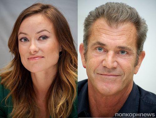 Оливия Уайлд и Мэл Гибсон станут ведущими «Золотого глобуса» 2016