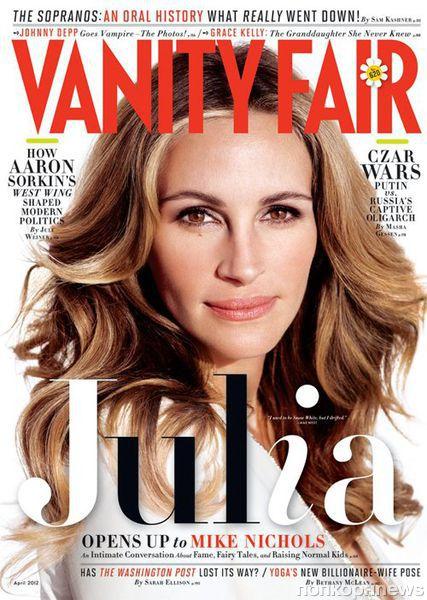 Джулия Робертс в журнале Vanity Fair. Апрель 2012