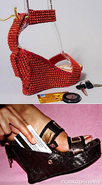 Интересные штучки: спрячь все в каблук
