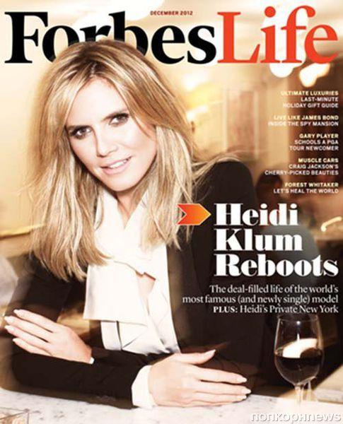 Хайди Клум в журнале Forbes Life. Декабрь 2012
