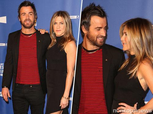 Дженнифер Энистон и Джастин Теру на фестивале Series Mania Festival в Париже