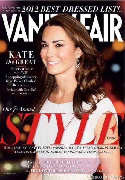 Джессика Честейн и Кейт Миддлтон в журнале Vanity Fair. Сентябрь 2012
