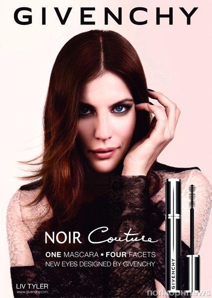 Лив Тайлер в рекламной кампании туши Noir Couture от Givenchy