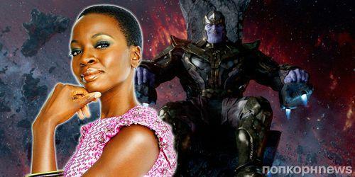 Звезда «Ходячих мертвецов» Данай Гурира появится в «Мстителях: Война бесконечности»