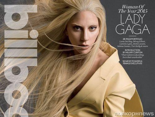 Billboard назвал Леди Гага «Женщиной года 2015»