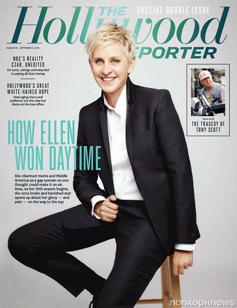 Эллен ДеДженерес в журнале The Hollywood Reporter. Сентябрь 2012
