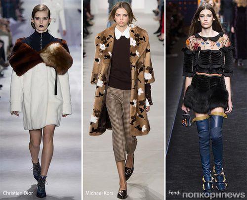 Что модно в этом сезоне: фото тенденций осень-зима 2016-2017