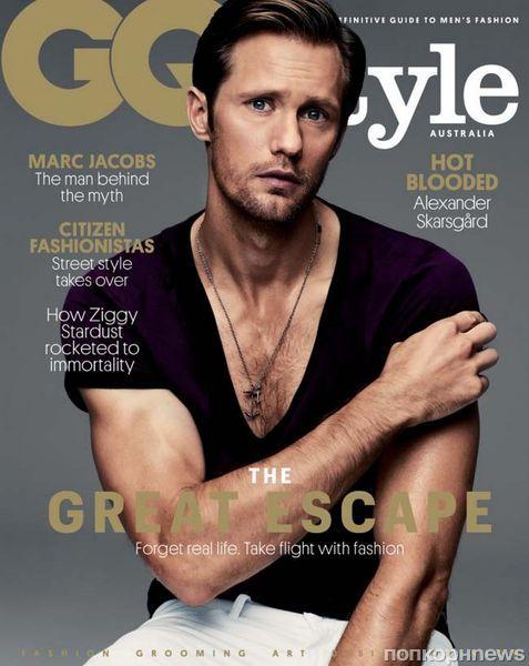 Александр Скарсгард в журнале GQ Style Австралия. Весна / лето 2013