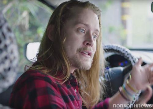 Видео: звезда фильма «Один дома» Маколей Калкин показал будущее своего героя