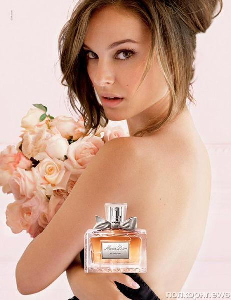 Dior выпускает новый аромат Miss Dior Le Parfum