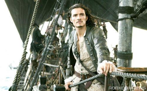 Орландо Блум вернется к «Пиратам Карибского моря»?