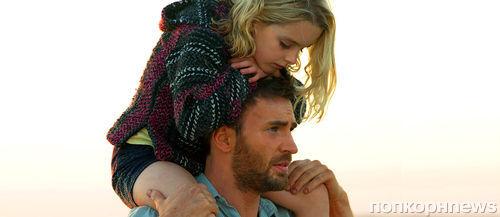 Крис Эванс в первом трейлере семейной драмы «Одаренная»