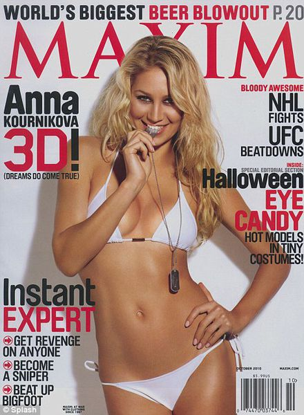Анна Курникова в журнале Maxim. Октябрь 2010