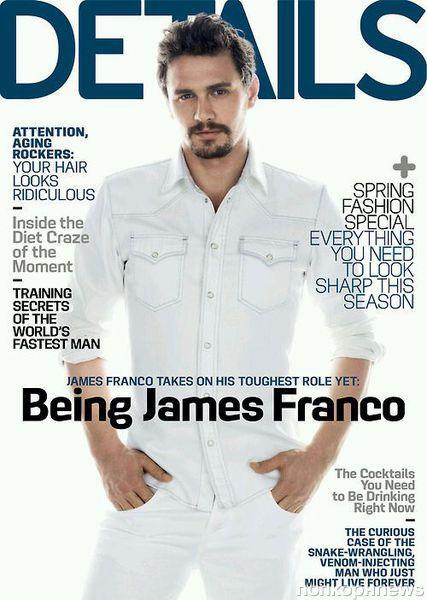 Джеймс Франко в журнале Details. Март 2013