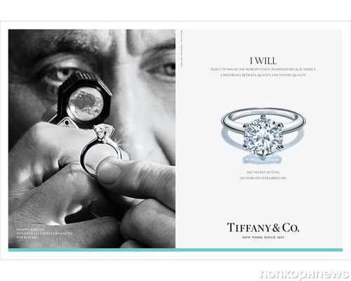 Tiffany & Co �������� ������ ������ ����������� ������