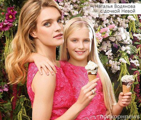 Наталья Водянова с дочерью Невой снялась в рекламном ролике Zarina