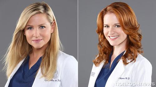 Джессика Кэпшоу и Сара Дрю уйдут из «Анатомии страсти» после 14 сезона