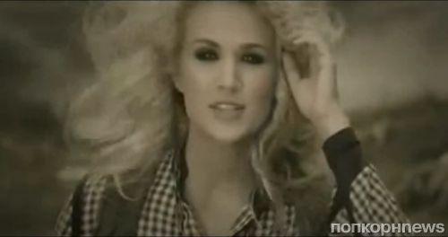 Новый клип Кэрри Андервуд - Blown Away