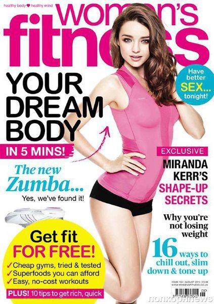 Миранда Керр в журнале Women's Fitness. Август 2012