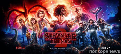 Сериал «Очень странные дела» официально продлили на 3 сезон