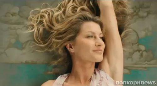 Жизель Бундхен в рекламном ролике Banco de Brazil