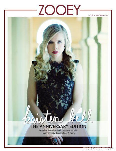 Кристен Белл в журнале Zooey. Август / Сентябрь 2012