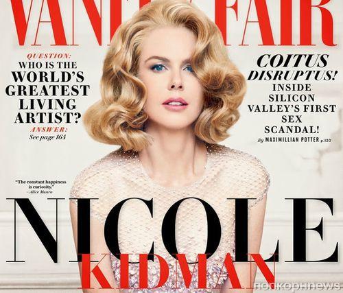 Николь Кидман в журнале Vanity Fair. Декабрь 2013