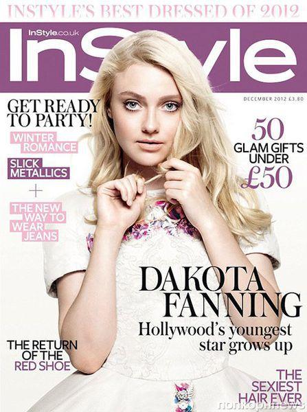 Дакота Фаннинг в журнале InStyle Великобритания. Декабрь 2012