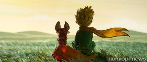 «Маленький принц» - лучшее волшебное приключение в этот Новый Год