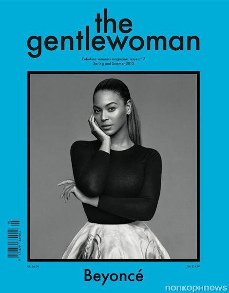 Бейонсе в журнале The Gentlewoman Весна / Лето 2013