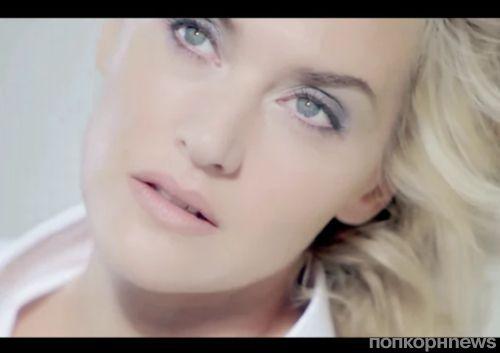 Кейт Уинслет на съемках рекламной кампании Lancome