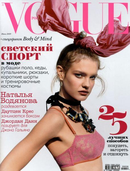 Наталья Водянова в журнале Vogue. Россия. Июнь 2009