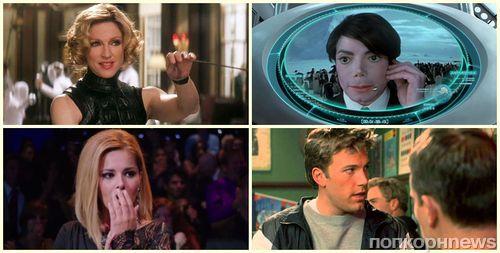 От Брюса Уиллиса в «12 друзей Оушена» до Тарантино в «Джанго»: 10 самых неловких и глупых звездных камео