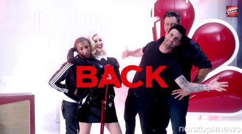 Промо-ролик нового сезона The Voice