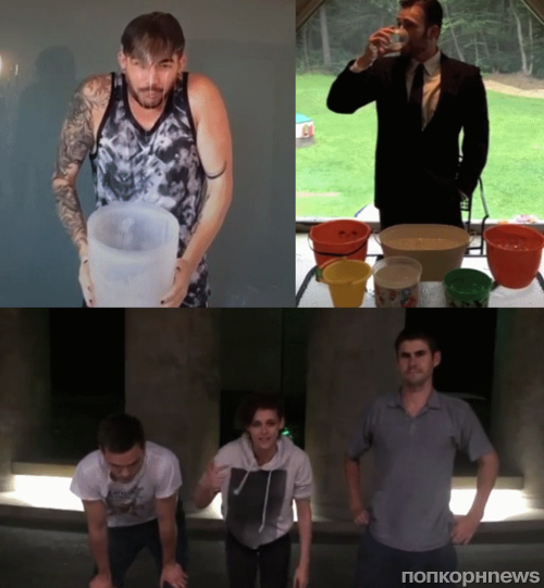 Звезды продолжают обливаться водой для ALS Ice Bucket Challenge