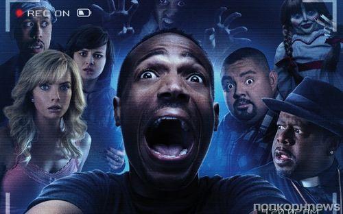 """Второй трейлер фильма """"Дом с паранормальными явлениями 2"""""""