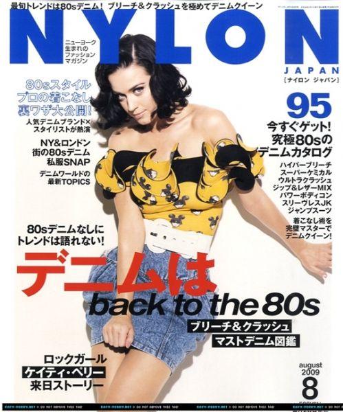 Кэти Перри в журнале Nylon. Август 2009