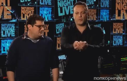 Винс Вон в промо-ролике SNL