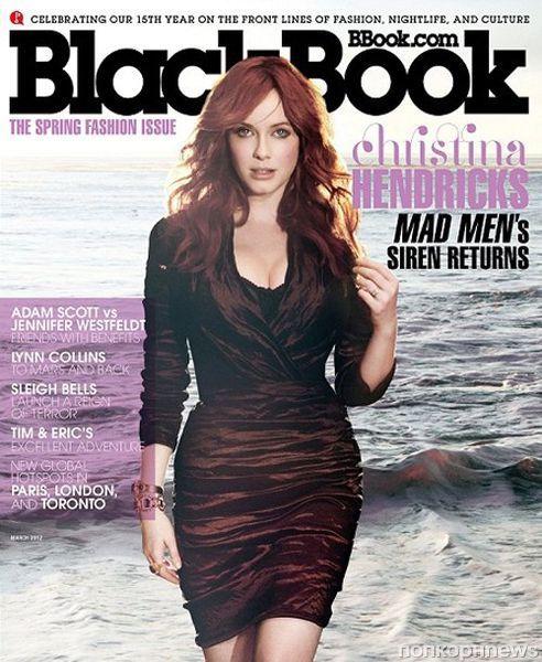 Кристина Хендрикс в журнале BlackBook. Март 2012
