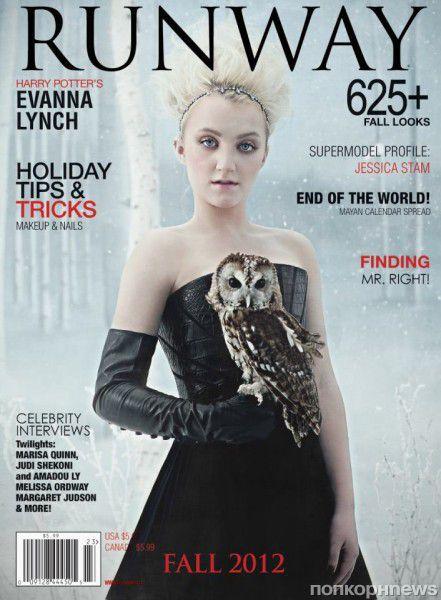 Эванна Линч в журнале Runway. Осень 2012.