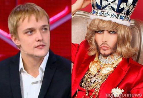 Сын Сергея Зверева хочет наладить общение с отцом ради новой квартиры