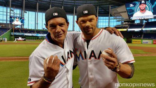 Антонио Бандерас и Келлан Латс сыграли в бейсбол